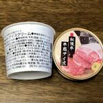 松阪まるよし - 松阪牛 牛脂アイス②