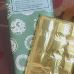 グリーン ビーン トゥ バー チョコレート - その他写真: