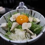 鶏革命 -  贅沢卵かけご飯(300円)