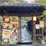 森の中のお肉レストラン アースガーデン -