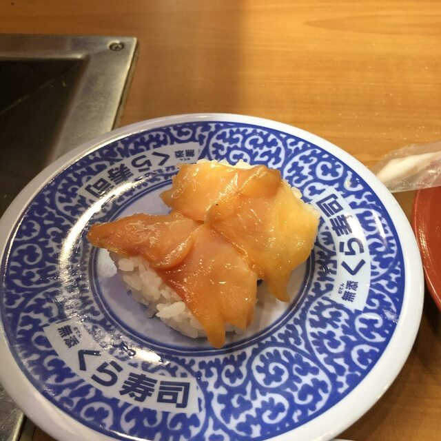 喜多見 くら 寿司
