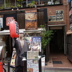 交来 - 宮がみ屋の右側の通路を入って行くとお店があります