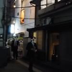 松富 - 練り歩く「我 要 焼売!」軍団