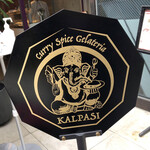 Curry Spice Gelateria KALPASI - KALPASI