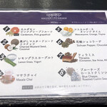 Curry Spice Gelateria KALPASI - ジェラートメニュー