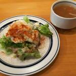 141393841 - ランチのサラダとスープ