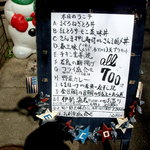 1414474 - ランチのお品書きです、700円から2500円の伊勢海老の造りの定食までありますよ