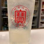 越前屋田中酒店 - パンチレモンサワー(1杯目)