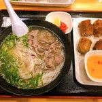 日南フォー - 牛肉フォーのセット