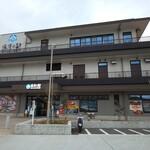 漁港の駅 トトコ小田原 - 3階まであります