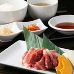 肉屋 金星 - ランチ 焼肉