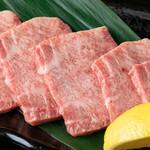 肉屋 金星 - 上タン