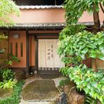 割烹もち月 一味庵 - 堺市で数少ない本格的な料亭「一味庵」