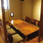 飯台  - 接待にも便利な堀こたつ式の個室