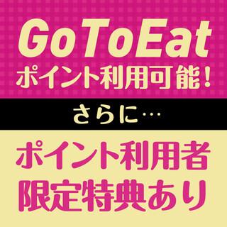 個室あり】千代田区霞が関でおすすめのグルメ情報をご紹介!   食べログ
