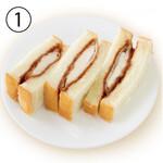 喫茶室ルノアール - 料理写真:期間限定ありたどりのチキンカツサンド