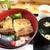 本池澤 - 料理写真:うな丼です☆ 2020-1118訪問