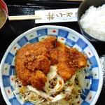 よーい丼 - 料理写真:チキンカツ定食