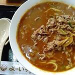 よーい丼 - 辛口カレーうどん(2辛)
