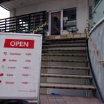 Cafe Terrasse LinQ - 階段