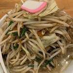 極濃湯麺 フタツメ - 濃厚カレータンメン(野菜増し)