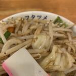極濃湯麺 フタツメ - 濃厚カレータンメン