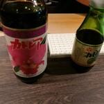 Ooitayuushokuizakayaorochitohiiragi - 醤油も九州のもの