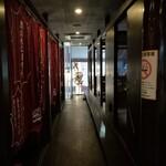 Ooitayuushokuizakayaorochitohiiragi - 個室が並ぶ2階