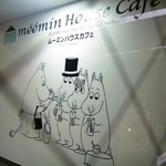 ムーミンハウスカフェ - 2012年7月メニュー駅構内の壁絵