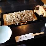 いし塚 - 料理写真: