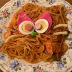 赤茄子 - 可愛い(*≧v≦)