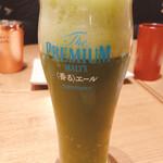 yakitoriporokichi - 抹茶ビール!