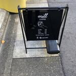 mill -
