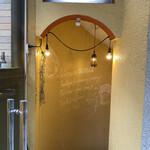World Beer Kitchen GLOBAR -