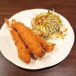 和洋心菜 柾風 - 海老フライ 850円