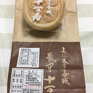 御菓子司 津知家 - 料理写真: