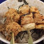 摸糊奈 - 焼き鳥丼