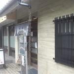 郷林坊 - 入口付近