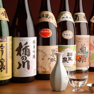 店主自ら厳選したこだわりの日本酒をお試し下さい。