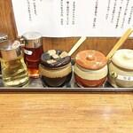 元喜家 - 生姜・にんにく・豆板醤がテーブルに備え付けてあるので、味変はお好みで。