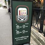 Caffe Luca - 分かりやすい!入ろう