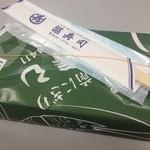 浜寿司 - 浜寿司 ('12.5)