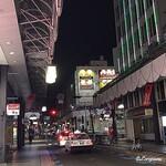 ガストロ スケゴロウ - 盛岡の夜の街は静まりかえり