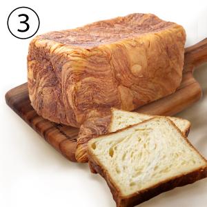 Cafe Renoir - デニッシュ食パン(2斤)