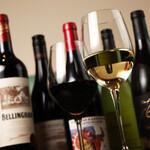 たっぷり野菜と魔法の9品目カリー - 専属ソムリエのセレクトワイン