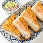 スコンター - カノムパンナークン(厚切り海老トースト)