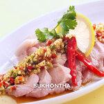 スコンター - ムーマナーオ(とんトロの辛口レモンソース)
