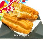 スコンター - パトンコー(タイ式揚げパン)