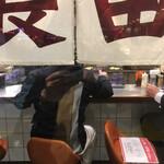 長田本庄軒 - 外から見た店内