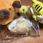 141480343 - ケーク・オランジュ 308円(税込)